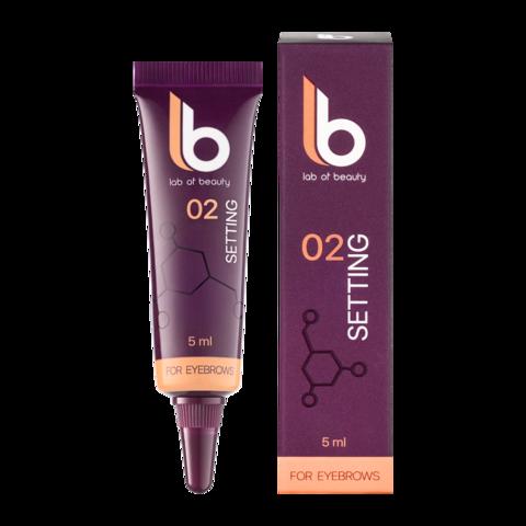 Lash Botox Состав для долговременной укладки бровей №2 LB SETTING LOTION, туба 5 мл