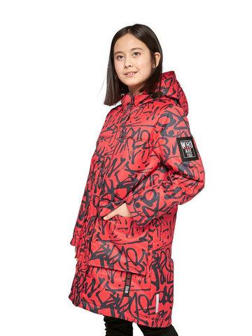 Куртка демисезонная КМ 1182