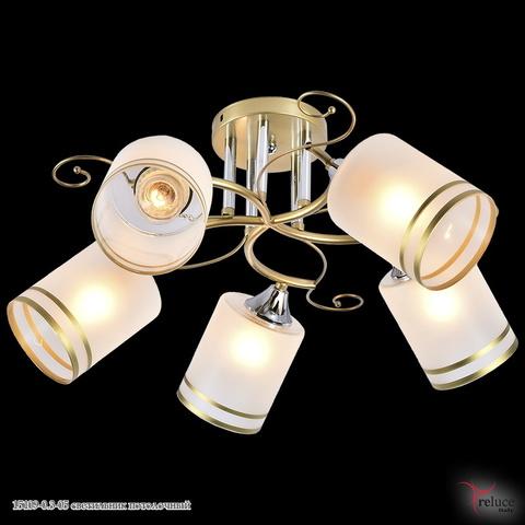 15109-0.3-05 светильник потолочный