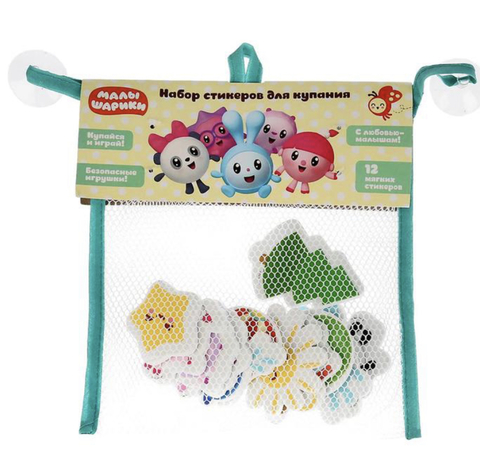 Набор игрушек для ванны «Малышарики»: фигурки-стикеры из EVA + сетка для хранения, 12 шт.