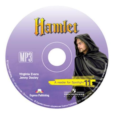 Spotlight 11 кл. Reader CD, Hamlet. Аудиокурс к  книге для чтения