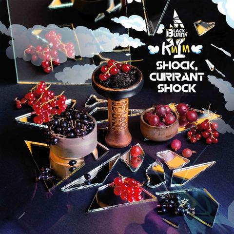 Табак Burn Black Currant Shock (Кислая Черная Смородина) 100 г