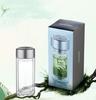 Бутылка с двойными стенками для заваривания чая 250 мл