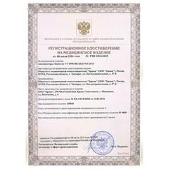 Аппликатор-стелька Ляпко Скороход 43-46