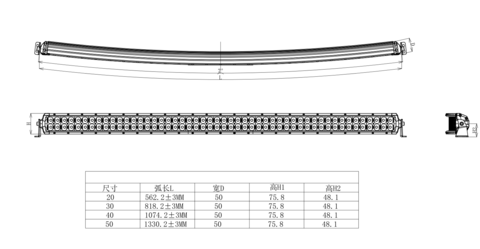 Светодиодная балка   40 комбинированного  света Аврора  ALO-D5D-40С ALO-D5D-40С  фото-3