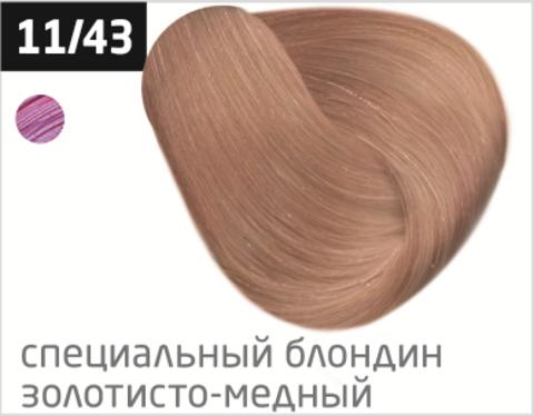 OLLIN color 11/43 специальный блондин медно-золотистый 100мл перманентная крем-краска для волос