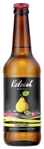 Kelvish / Келвиш Сидр (напиток слабоалкогольный натурального брожения газированный полусладкий яблочный/груша пуаре)