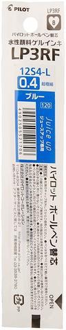 Стержень Pilot LP3RF синий 0,4 мм - для ручек Juice Up