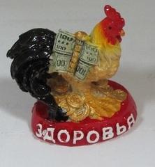 Сувенир Петух С-12528 с деньгами 6см