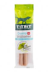 Лакомство для средних собак TitBit DENTAL, Снек с мясом индейки