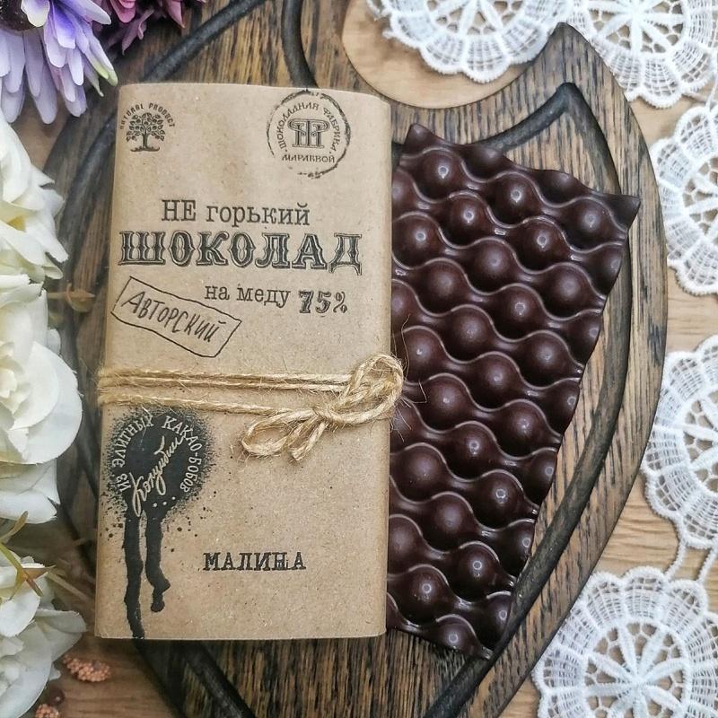 Фотография Шоколад на меду с малиной / 65 гр купить в магазине Афлора