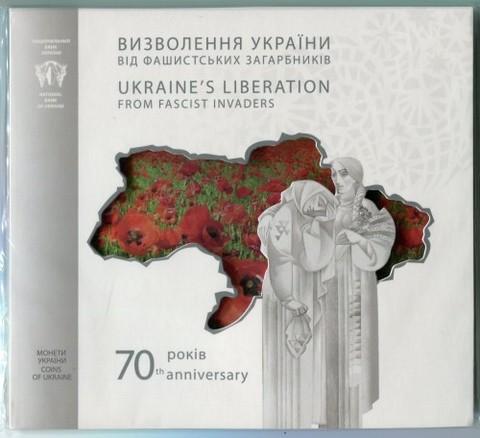 5 гривен. 70 лет освобождения Украины. 2015 год. В буклете (цветная эмаль)