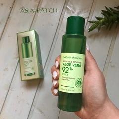 Освежающий и увлажняющий тонер для лица Bioaqua Aloe Vera, 120 гр