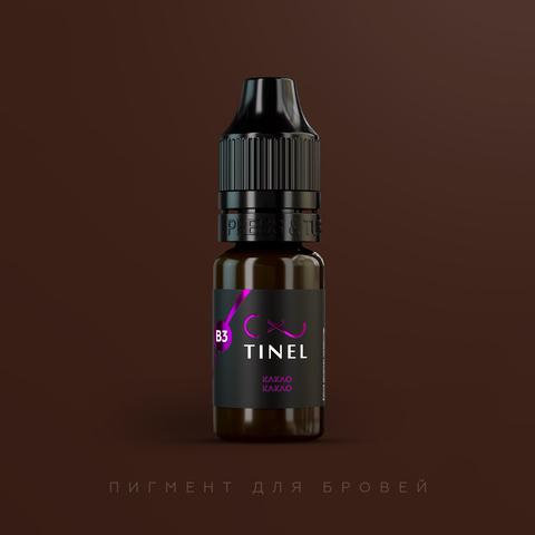 Пигмент Tinel B3