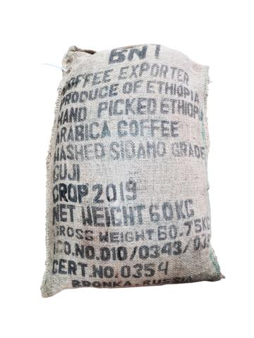 Кофе Ethiopia Sidamo Grade 2