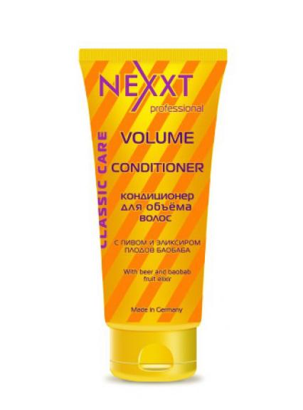 Кондиционер для объема волос, NEXXT, 200 мл