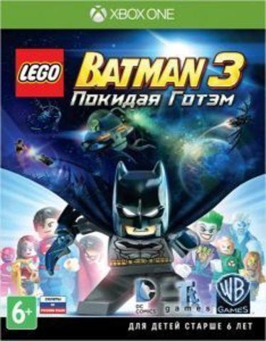 LEGO Batman 3. Покидая Готэм (Xbox One/Series X, русские субтитры)