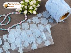 Фатин с тканевыми цветами голубой 8 см