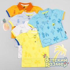 Рубашка-поло (лакоста, нашивка)