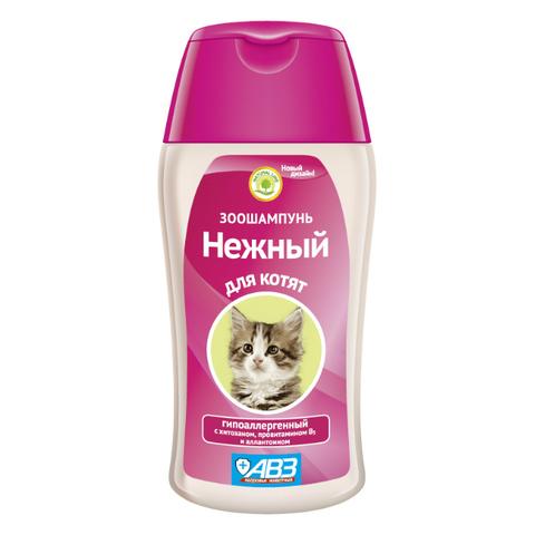 Нежный зоошампунь для кошек гипоаллергенный с хитозаном и аллатоином 180мл