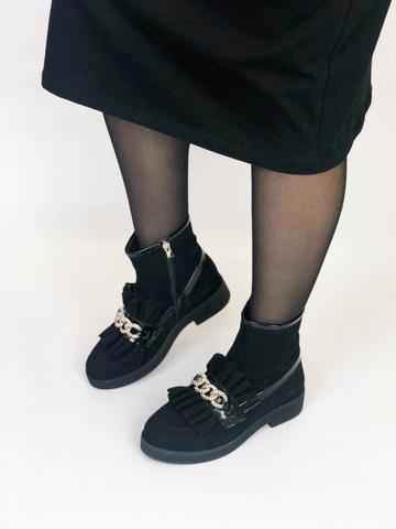 5301 Ботинки