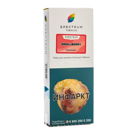 Табак Spectrum 250 г Smallberry (Земляника)