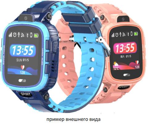 Умные часы детские TD26 | черно-бирюзовые влагозащищенные