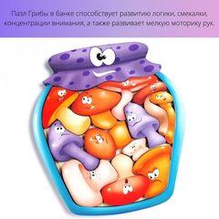 Пазл Грибы в банке ToySib 01010
