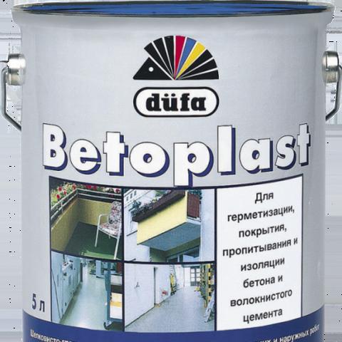 Эмаль Düfa BETOPLAST, полимерная для бетонных полов и поверхностей