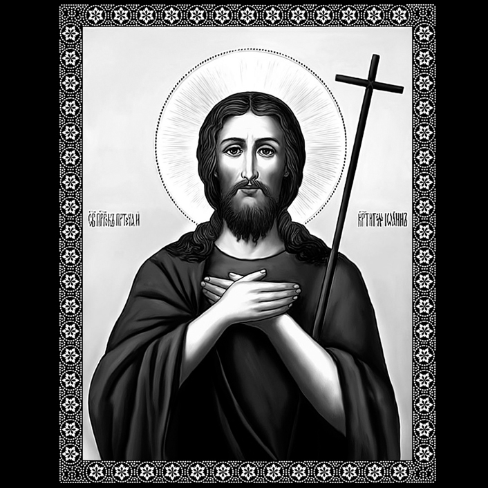 Креститель Иоанн