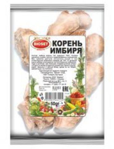 Корень имбиря, 50 гр.