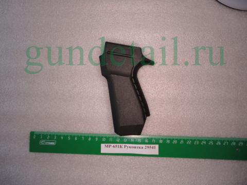 Рукоятка МР651К, МР-651