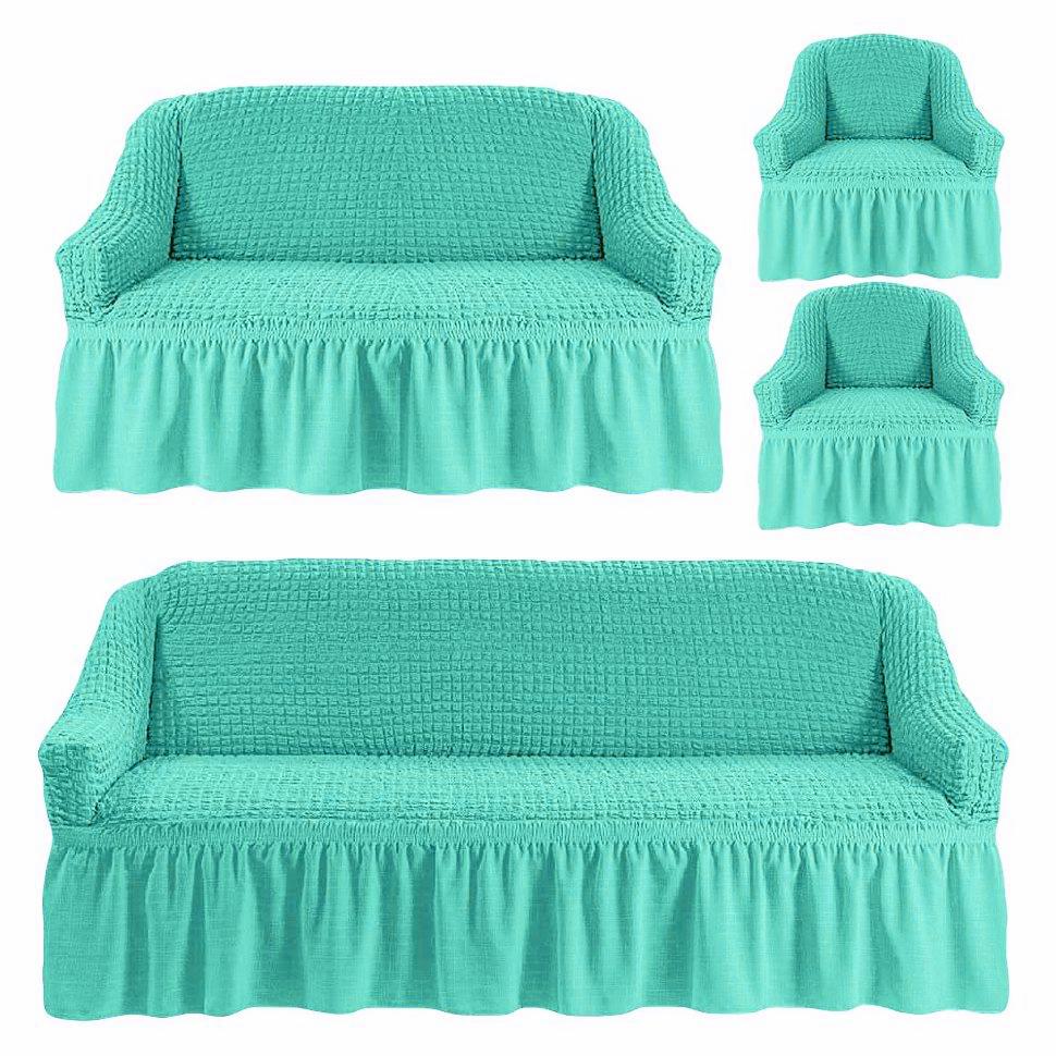 Чехлы на трехместный диван и двухместный диван + два кресла,бирюзовый