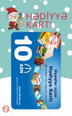 Gift Card  10 AZN