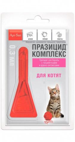 Празицид-комплекс для котят