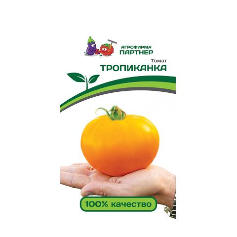 Тропиканка F1 0,05г 2-ной пак томат (Партнер)