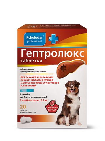Гептролюкс для собак средних и крупных пород 20 таб.
