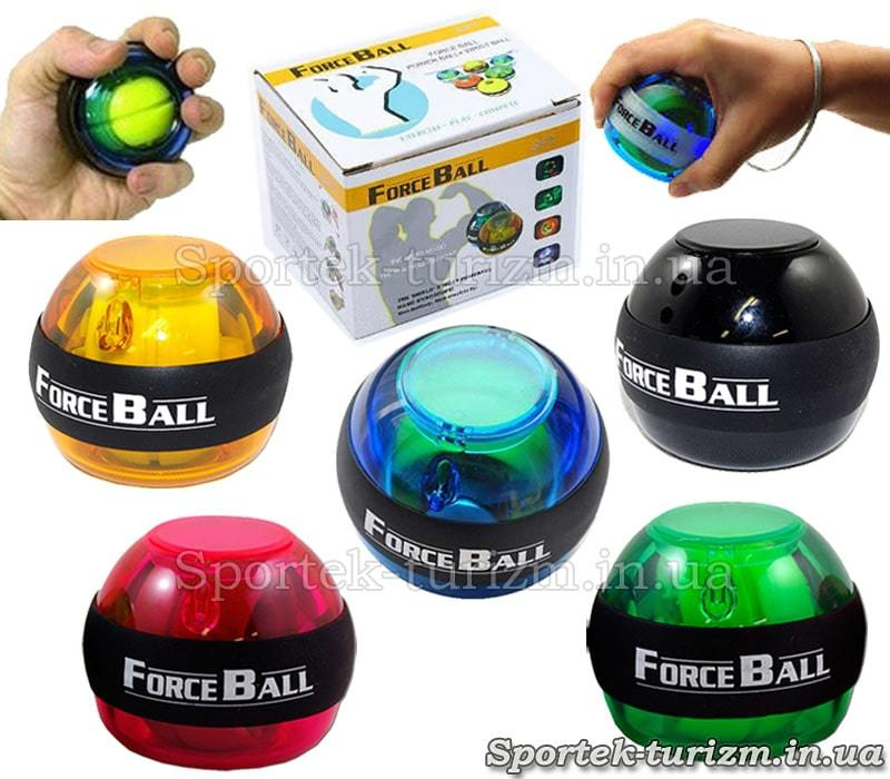 Цвета кистевого эспандера Power Ball FI-0037 Force ball