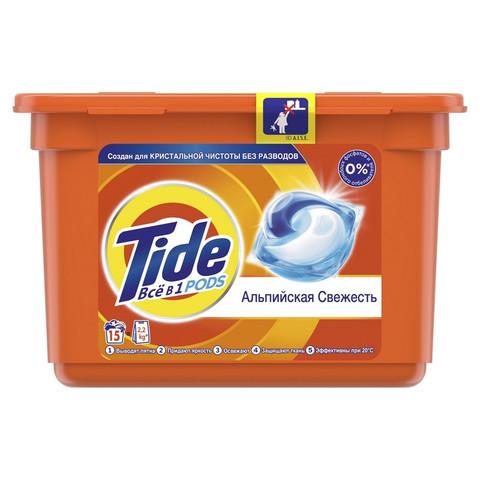 Капсулы для стирки Tide 450 г (15 капсул в упаковке, отдушка в ассортименте)