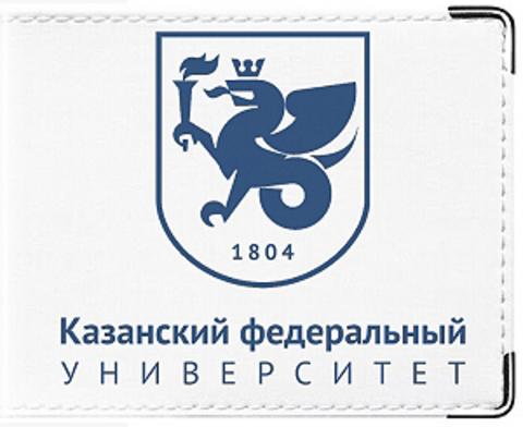 """Обложка для студенческого билета """"Казанский Федеральный Университет"""""""