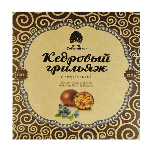 Конфеты Грильяж кедровый с черникой в шоколадной глазури Сибирский Кедр 120 гр