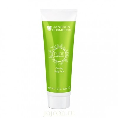 Janssen SPA World