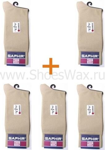 Набор мужских носков бамбук + нейлон, бежевые sphr63504 Saphir (5 пар)