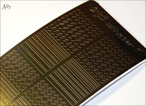 Стикер Arti Nails №01 GOLD