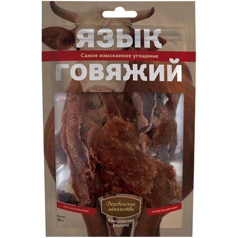 Деревенские лакомства язык говяжий 50г