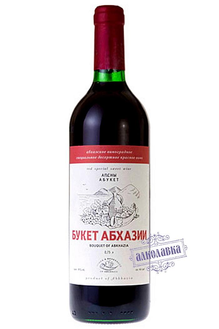 Вино Букет Абхазии красное десертное 0,75 л., 16%