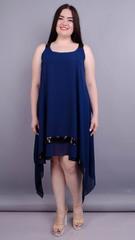 Сияние. Женский сарафан больших размеров. Синий.