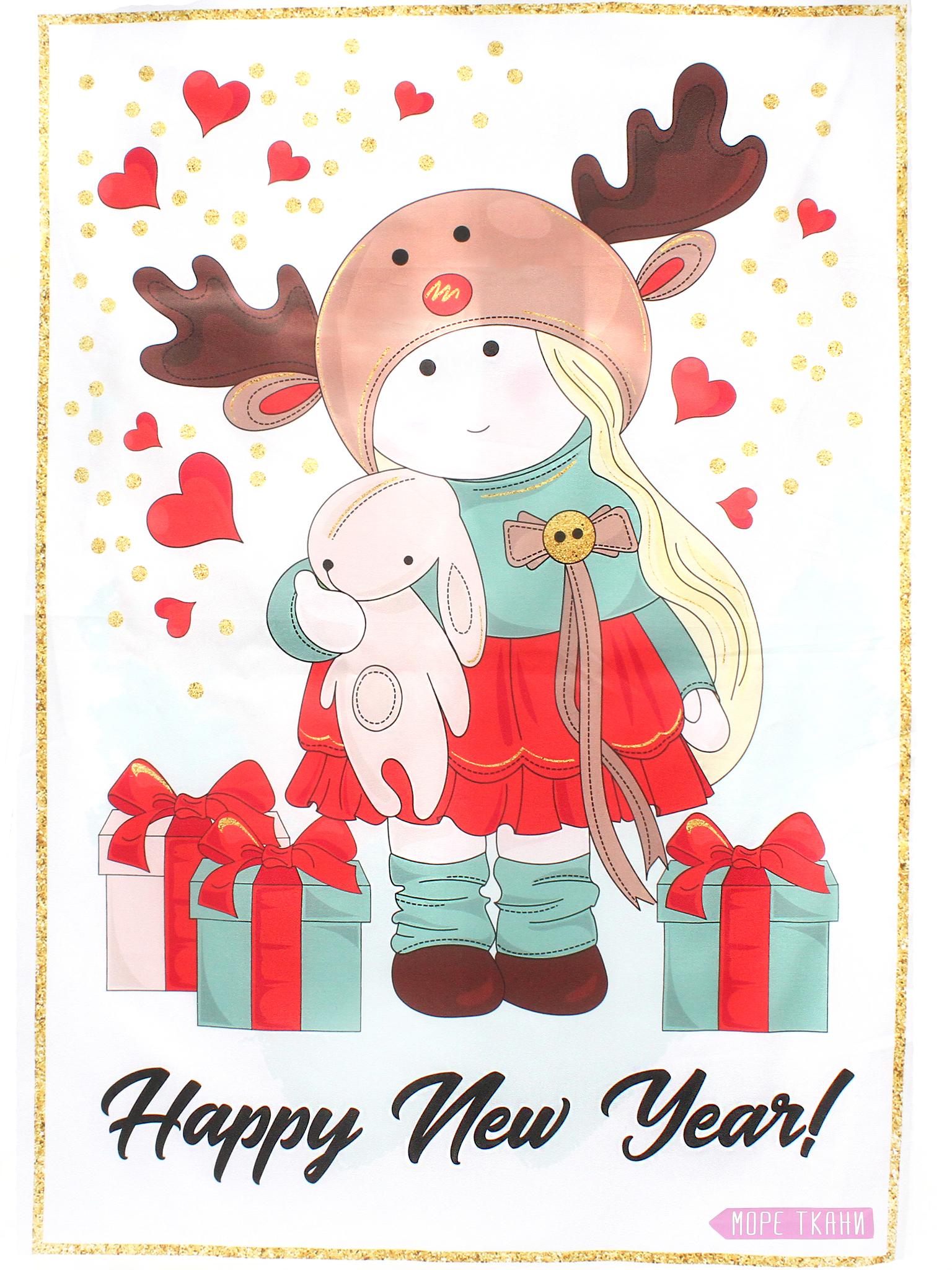 Панель(купон) девочка и Новый год-79*110 см