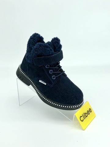 Clibee (зима) H189 Blue 27-32