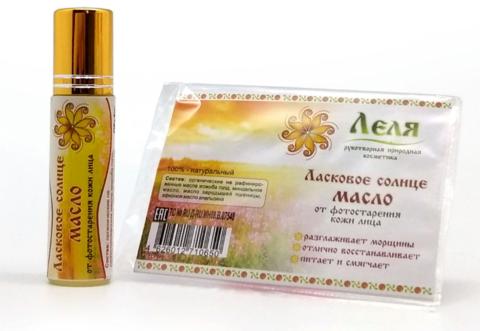Натуральное масло от фотостарения кожи лица, 10 мл